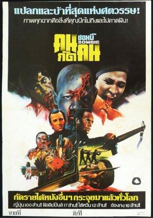 Zombie Thai Movie Posters