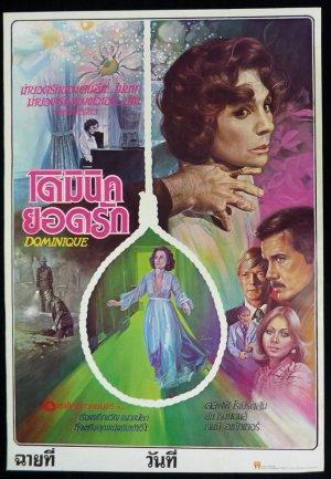 Dominique Thai Movie Poster