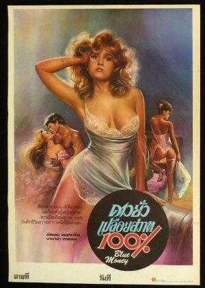 Original Blue Money Thai Movie Poster Sexy Erotic Nude Picture