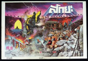 Original The Great Savior Thai Movie Poster Vintage Japan Movie
