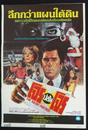 Original THE SILENT PARTNER Thai Movie Poster