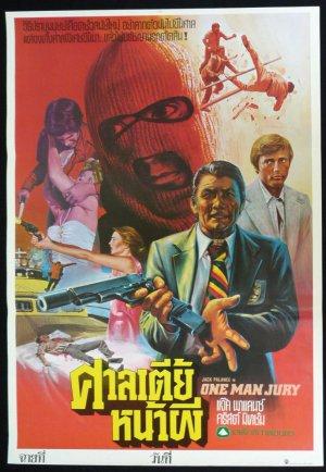 Original ONE MAN JURY Thai Movie Poster
