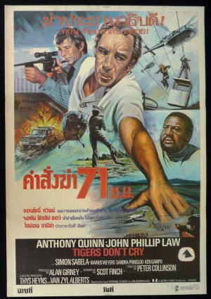 """Original TIGERS DON""""T CRY Thai Movie Poster"""