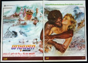 Original HURRICANE 2 Sheet Thai Movie Poster