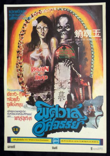 Return of the Dead Shaw Brothers Thai Movie Poster