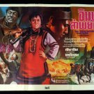 Rare Vintage The Ammunition Hunter Thai Movie Poster