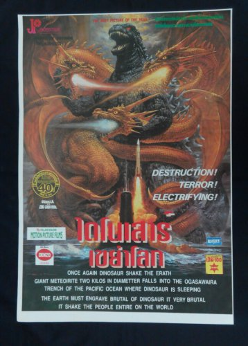 Original Godzilla VS. Three Head Dragon Thai Movie Poster
