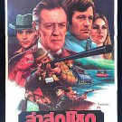 Original Vintage Open Season Thai Movie Poster Cult
