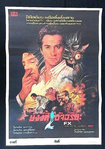 Original Vintage FX Murder by Illusion Thai Movie Poster