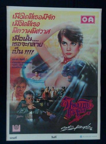 Original Vintage Cat People Thai Movie Poster Cult