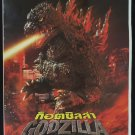 Original Godzilla 2000 Thai Movie Poster