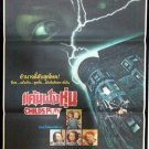 Original Vintage Child's Play Thai Movie Poster.