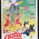Orig Magical Sword Shaw Brothers Chinese Movie Thai Poster Martial Art Kung Fu