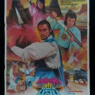 Rare Vintage Sheng Tiao Hero Movie Thai Poster  Kung Fu Chinese