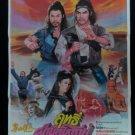 Rare Vintage Demon Strike  Movie Thai Poster  Kung Fu Chinese