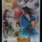 Rare Vintage The Jade Monk  Movie Thai Poster  Kung Fu Chinese