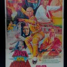 Rare Vintage Ninja and  The Monk Movie Thai Poster  Kung Fu Chinese