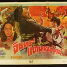 Original The Sky Hawk 1974  Kung Fu Movie Thai Poster