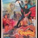Rare Vintage Thai Dracular Horror Movie Thai Poster Unused
