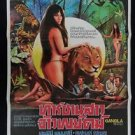 Original Vintage Gangla Tarzan Girl Women Thai Movie Poster  Unused