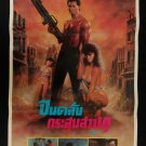 Original Vintage Action Erotic Thai Movie Poster  Chinese Movie Unused