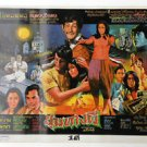 Rare Vintage Thai Horror Movie Chum Tang Phee Thai Movie Poster  Unused