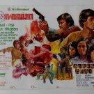 Rare Vintage Thai Action  Movie Dung Petch Chakard Thai Movie Poster