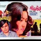 Original Vintage Chinese Drama True Love  Thai Movie Poster  Unused