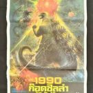 Orig. Vintage Godzilla 1990 Thai Movie Poster Sci Fi Monster