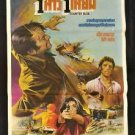 Orig. Vintage Country Blue 1973 Thai Movie Poster Jack Conrad