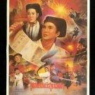 Orig. Vintage  Swordsman Chinese Thai Movie Poster Martial Arts Kung Fu
