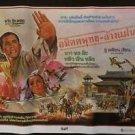 Orig Vintage Arhats In Fury Thai Movie Poster Kung Fu Martials Arts Jet Li