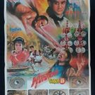 Rare Vintage Chinese Kung Fu Movie Thai Poster No  Shaw Brothers