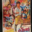 Vintage Project A Movie Thai Poster No Kung Fu Jackie Chan Matrial Arts