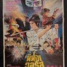 Orig Vintage Ninja Wars Thai Movie Poster Kung Fu Martials Arts Chinese