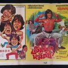 Vintage The Fearless Hyena Movie Thai Poster Kung Fu Matrial Arts  Jackie Chan