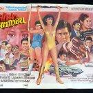 Rare Original Vintage Chinese Hong Kongi Kung Fu Thai movie Poster Michelle Yim