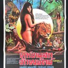 Rare Vintage GanGla Tarzan Girl Thai movie Poster No  Monster Horror