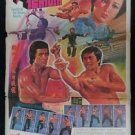 Rare Vintage Secret of the Cninese Kung Fu Movie Thai Poster Matrial Arts