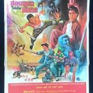 Rare Vintage Lackey and the Lady Tiger Movie Thai Poster Matrial Arts Kung Fu