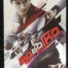 Orig SPL 2  DS movie poster 27x40  Intl Thai Teaser Tony Jaa