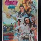 Orig. Vintage Chinese Swordman  Thai Movie Poster Kung Fu Martial Arts