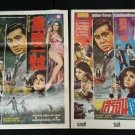 Vintage Chung King Secret Agent Chinese Movie Poster Hong Kong + Thai Chen Zi Fu