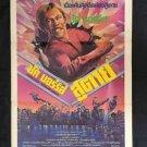 Rare Vintage Forces Vengeance  Thai movie Poster Chuck Norris 70' action cop