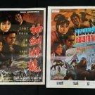 Orig. Vintage Quick Swordman Chinese Movie Poster Hong Kong + Thai