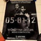 Rare Authentic The girl with the Dragon Tattoo Lightbox banner Thai Daniel Craig
