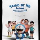 Original Doraemon Stand By Me Thai Movie Poster Unused Rolled Fujiko Unused