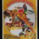 Vintage  Drama Erotic Thai Movie Poster Painted by Tongdee Title Tong Prakai Sad