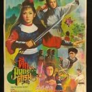 Vintage The Spy in the Palace Movie Thai Poster Kung Fu Matrial Arts Chinese