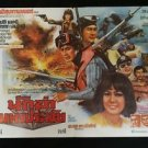 Rare Vintage Thai Action Drama Erotic  Painted Poster Title Nuk Kar Ma Ha Parai